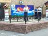 В субботу в г.Отрадном стартовал общественно-просветительский областной проект «Живая история Самарской губернии», посвящённый 170-летию Самарского края.
