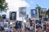 9 мая 2021 года в 15.00 по местному времени во всех регионах России состоится онлайн-шествие Бессмертный полк.