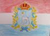В соответствии с законом Самарской Губернской Думы «О памятных днях Самарской области» в Чёрновской школе в дистанционном режиме прошёл конкурс рисунков, посвященный Дню Самарского Знамени.